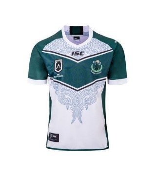 Maillot All Star Game Rugby Jersey 2019